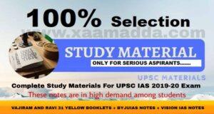 best UPSC ias materials